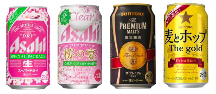 new-beer1