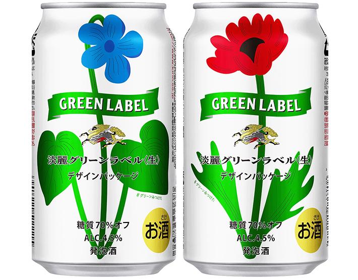 green-tanrei