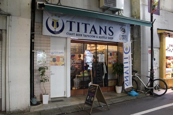 SMUTTYNOSE TITANS 大塚 AQ