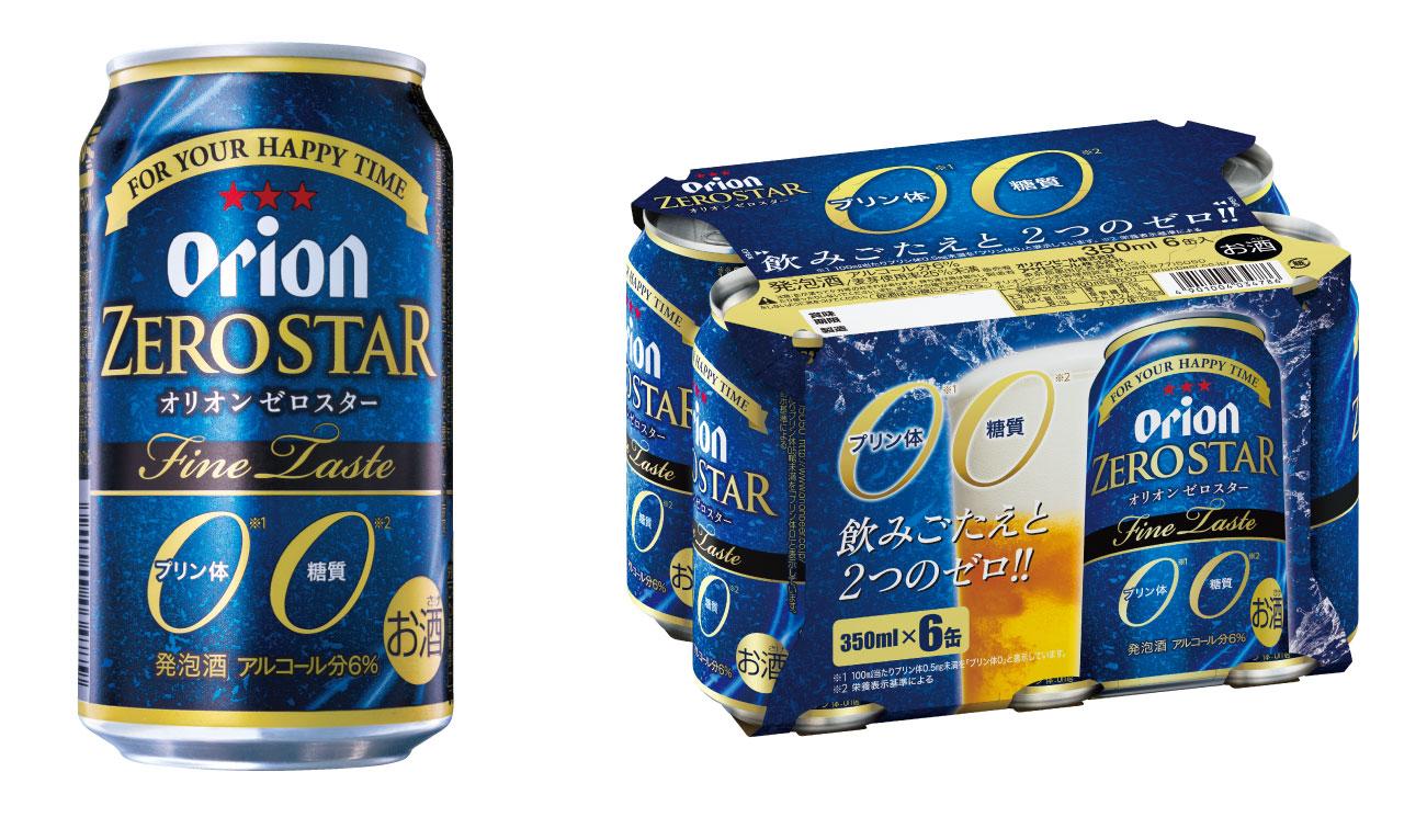 オリオンビール ビール 沖縄 新発売