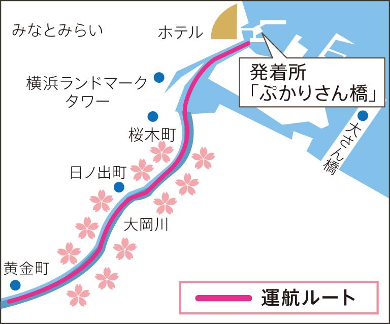 2017.03桜クルーズ(B)-4