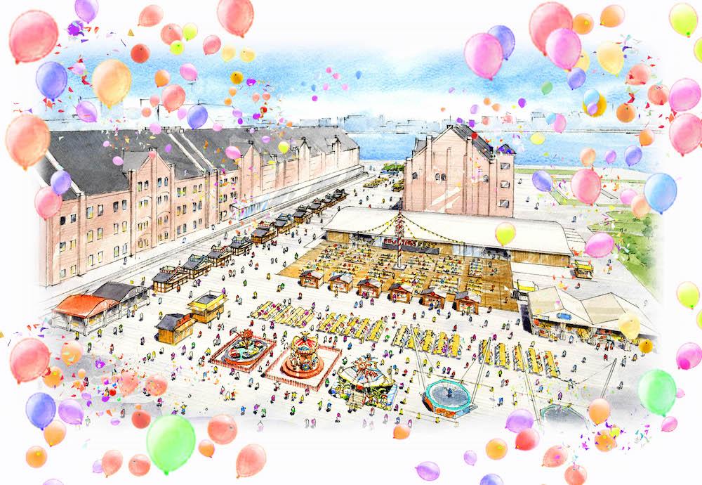 2017年4月28日(金)〜5月7日(日)までの計10日間、横浜赤レンガ倉庫イベント広場と赤レンガパークにて『Yokohama Frühlings Fest 2017(ヨコハマ フリューリングスフェスト) 』(入場無料)が開催されます。春を祝うために作られた「アインガー マイボック」と、ドイツ北部の醸造所「メッツェラー」の「ランドビア」が日本初上陸!