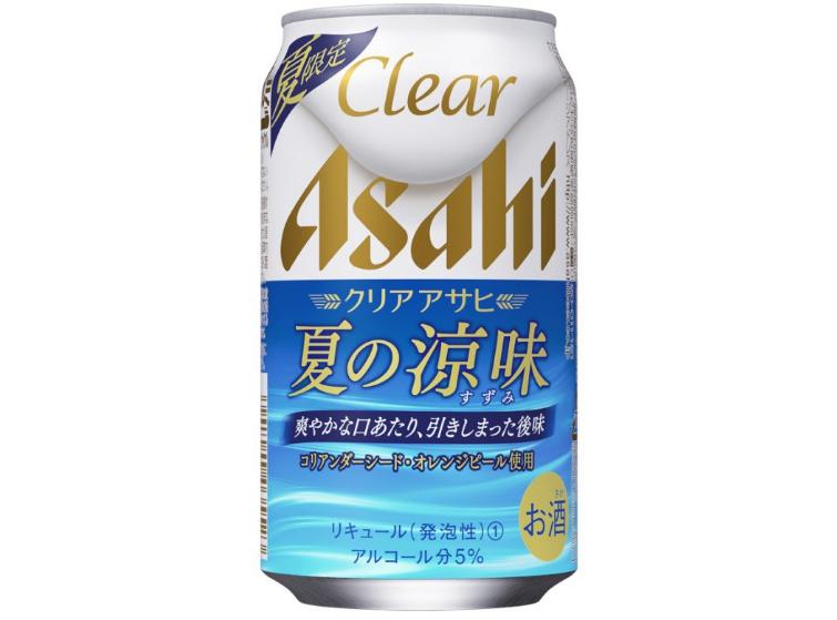 クリアアサヒ ビール 新発売