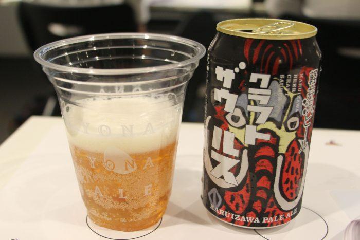 軽井沢ビール クラフトザウルス ペールエール