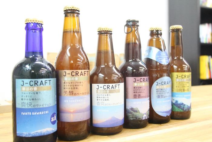 ビール女子チルドビール部 クラフトビール