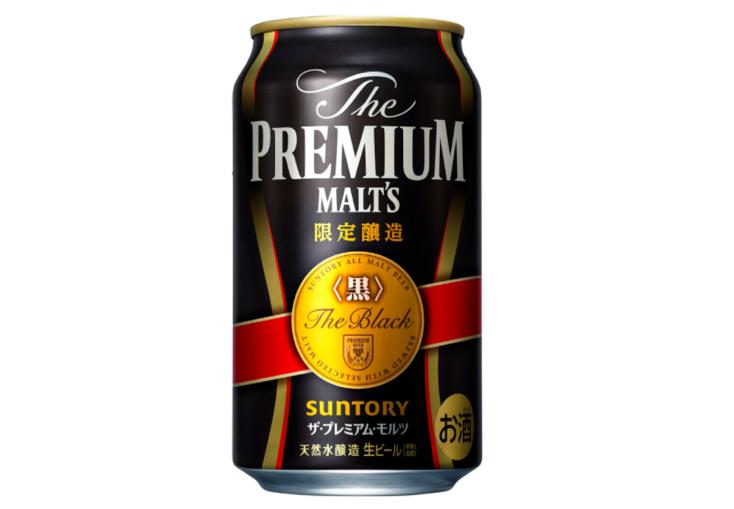 プレモル黒 ビール 新発売
