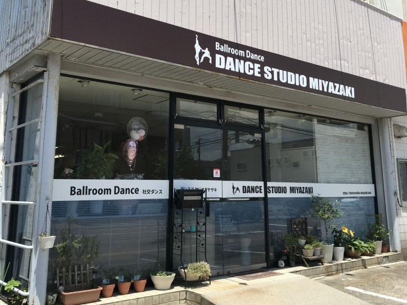 ダンススタジオミヤザキアイキャッチ画像 null