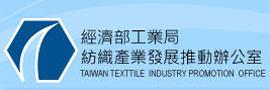中華時尚設計行銷中心