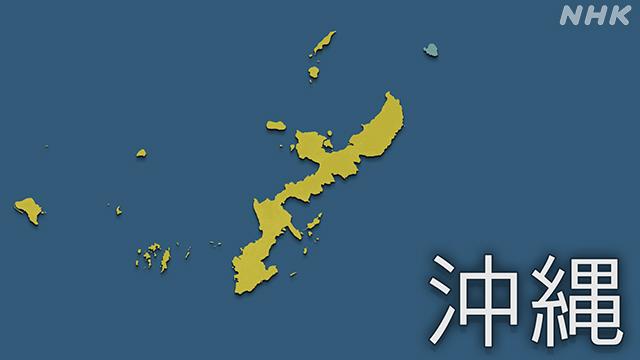 沖縄 新型コロナ 約600人感染確認 大幅増加で過去最多の見通し   新型コロナウイルス   NHKニュース
