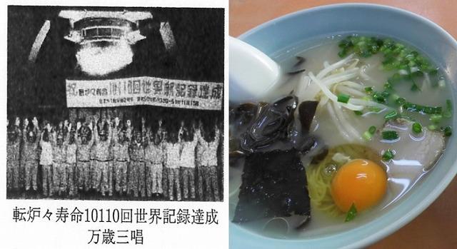 50年前に2万人の移住で九州文化が大流入! 千葉県君津市はまだ少し九州だった - デイリーポータルZ