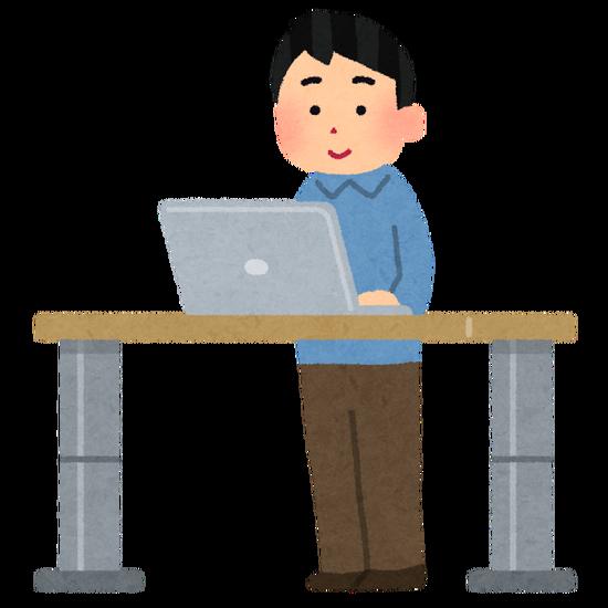 パソコンデスク上に置くとカッコいい小物類教えてくれwww : 【2ch】ニュー速クオリティ