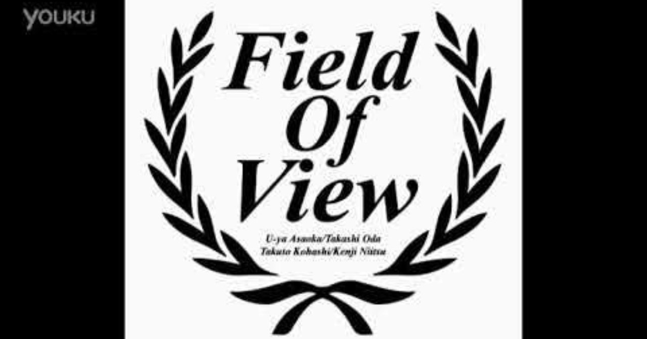 FIELD OF VIEW 25th ANNIVERSARY 1995-2020|uyax_asaoka(浅岡雄也)|note