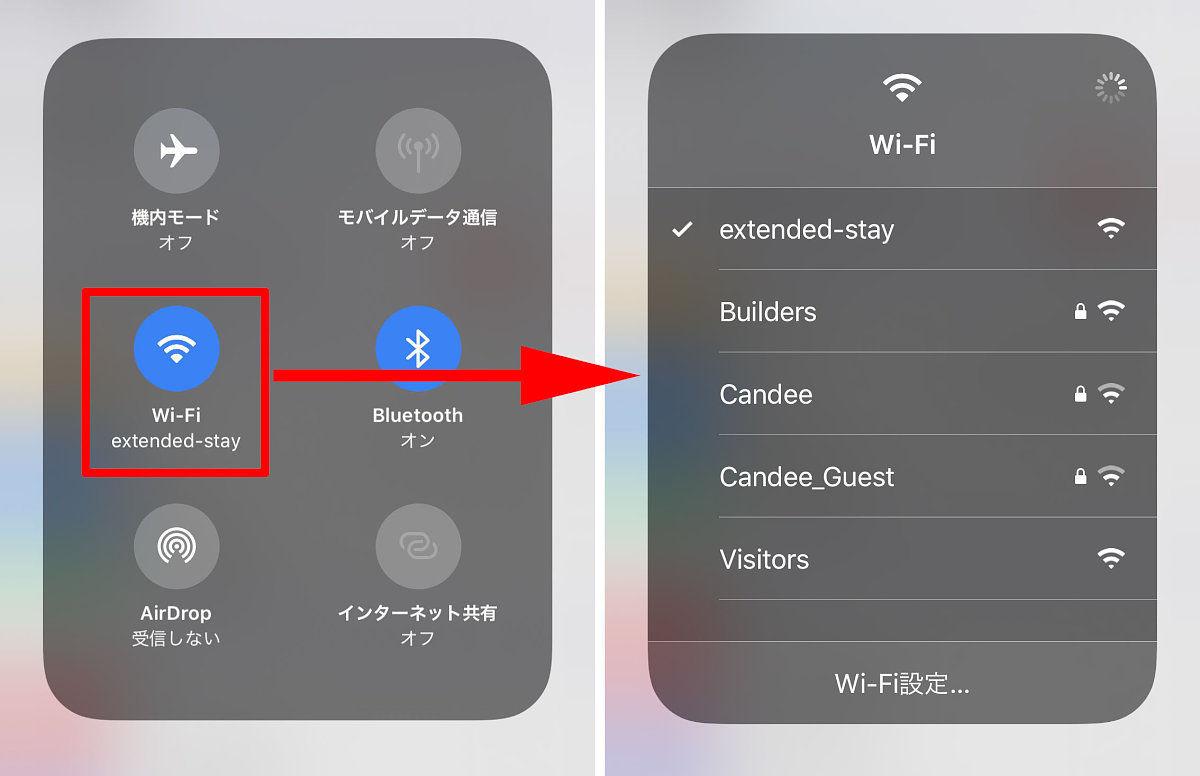 センター iphone11 コントロール