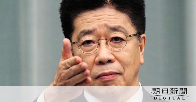 加藤長官「移動自粛、必要ない」 医師会長呼びかけに [新型コロナウイルス]:朝日新聞デジタル