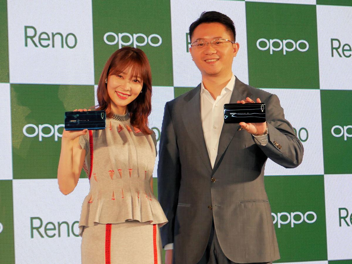 """驚きの価格を実現した「OPPO Reno A」 """"余裕のスマホ""""で日本市場を攻める - ITmedia Mobile"""