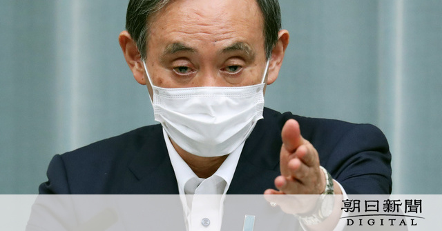アベノマスクのおかげで「価格が低下」 菅氏、効果強調 [新型コロナウイルス]:朝日新聞デジタル