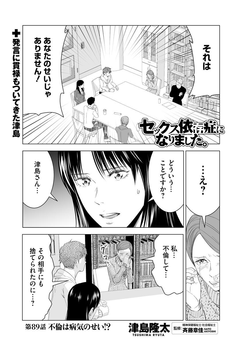 症 せ ックス 心療 内科 大阪 依存