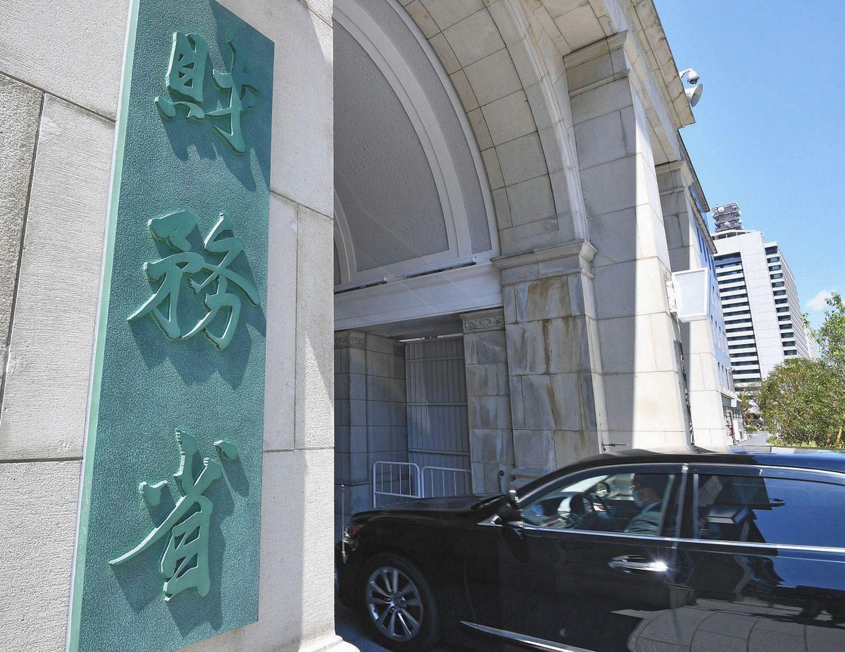 国の借金1000兆円超え 長期債務残高コロナで膨張、将来世代につけ回し:東京新聞 TOKYO Web