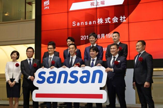 SaaSに追い風 新興勢の大型調達・IPO続々  :日本経済新聞