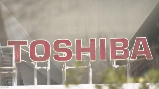 東芝 半導体子会社の売却を中国が承認 日米韓連合に売却へ | NHKニュース