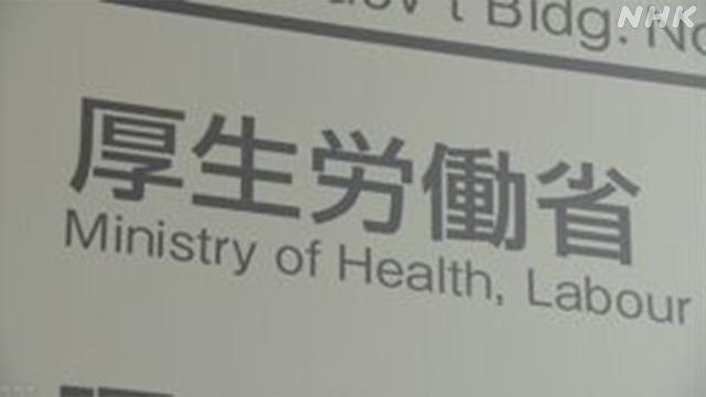 新型コロナワクチン接種でアナフィラキシー 国内2人目の報告   新型コロナ ワクチン(日本国内)   NHKニュース