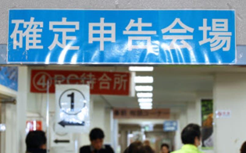確定申告、押印廃止へ 21年度税制改正で検討  :日本経済新聞