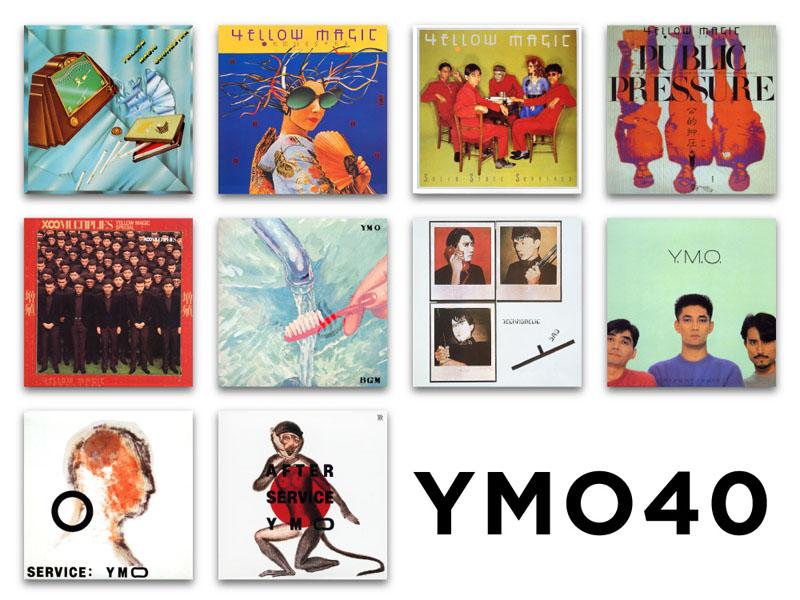 YMO40周年、アルバム10作をハイ...