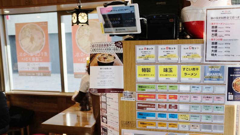 年間2万円で食べ放題、話題のラーメン凪 AIで「顔パス」注文システムの狙いは (1/2) - ITmedia NEWS