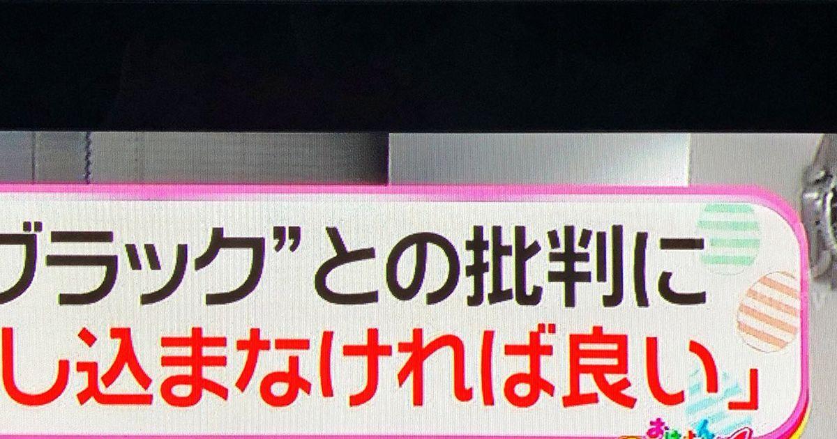北海道民に「住むのは自己責任」と言うことについて - Togetter