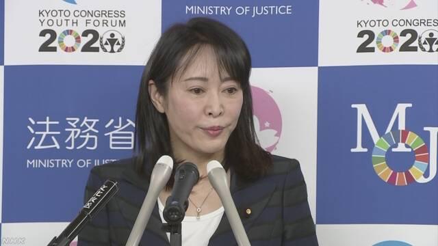 検事長の定年延長「口頭決裁も正式な決裁」森法相 | NHKニュース