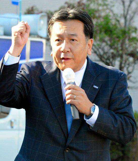 「日本の総理、小学6年生並みで情けない」立憲・枝野氏:朝日新聞デジタル