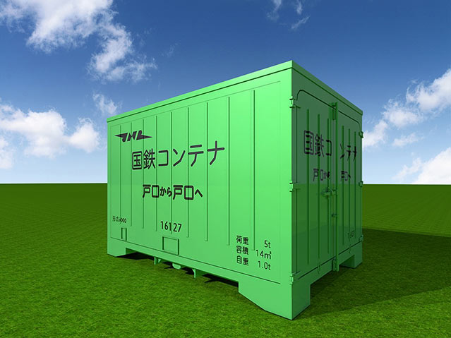 JR東日本が貨物コンテナ型ハウス発売、297万円から 「あずさ号」「北斗星」の鉄道古物インテリアも - ITmedia NEWS