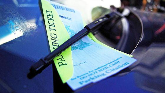 車のナンバープレートに「NULL」を登録した男性が駐車違反で膨大な額の罰金を請求されてしまう - GIGAZINE