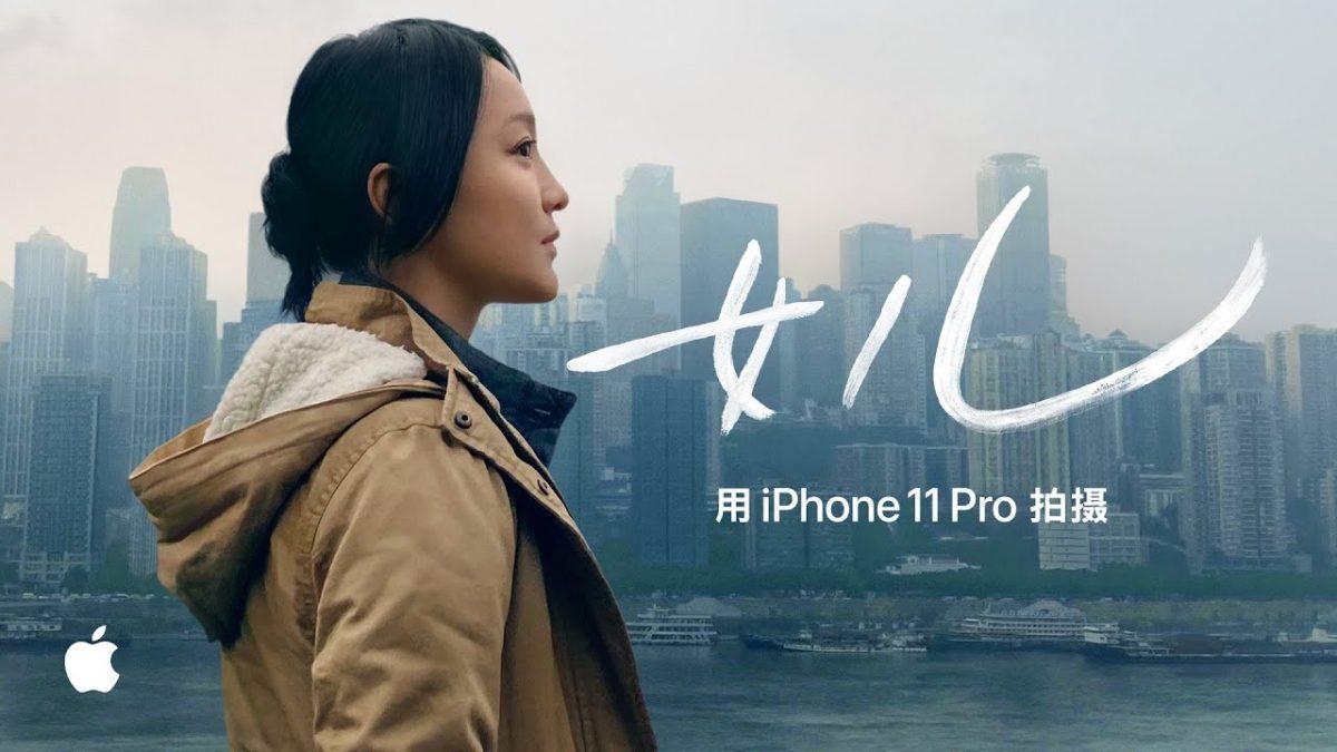 「ジョーカー」の撮影監督がiPhone11 Proだけで撮影した  ショートフィルムが ダブルで感動する – NEWREEL