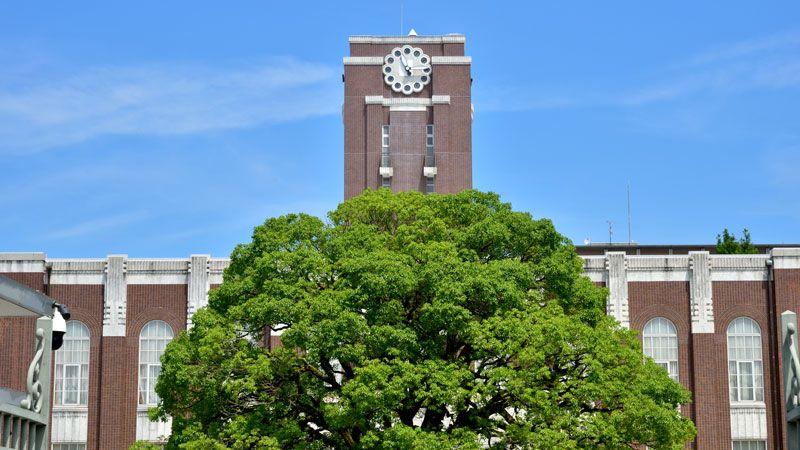京都市民が「長男の京大進学」を喜ばない事情   街・住まい   東洋経済オンライン   経済ニュースの新基準