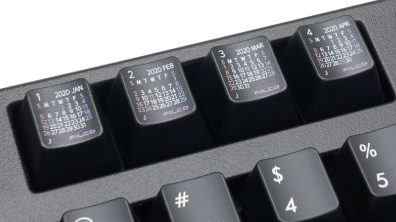 FILCO、1年分のカレンダーが刻印されたキーキャップセット  - PC Watch
