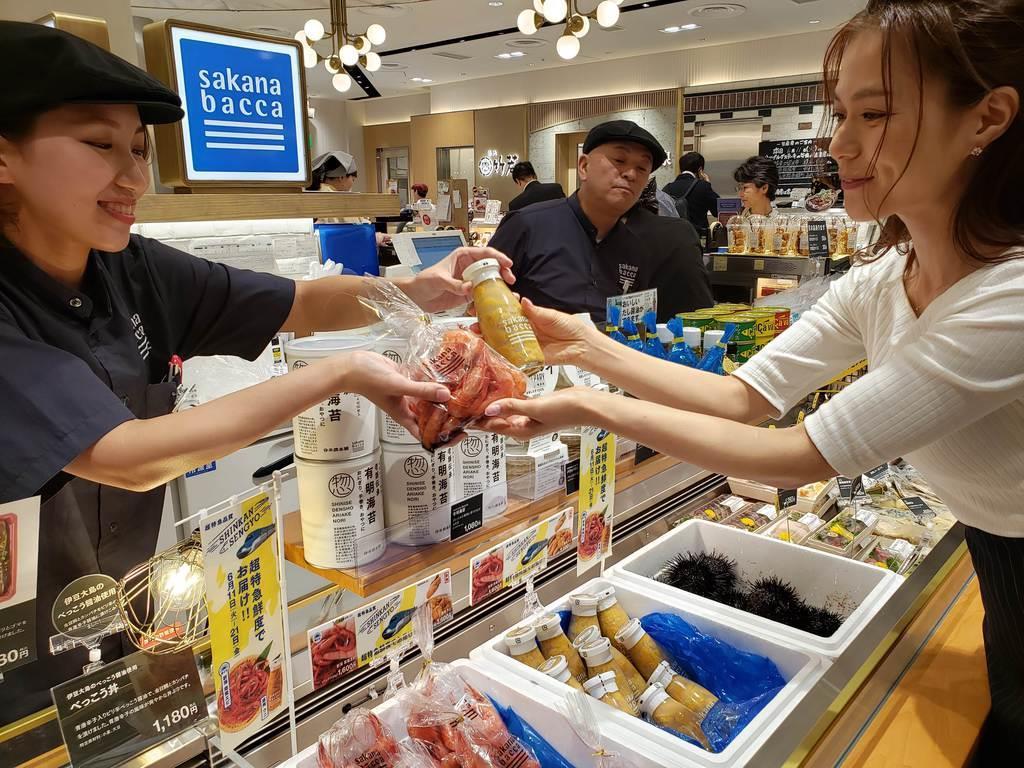 新幹線でエビとウニ直送 JR東系が実験 - 産経ニュース