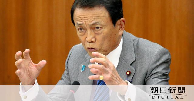 麻生氏、正恩氏専用機に「途中で落ちたら話にならんな」:朝日新聞デジタル