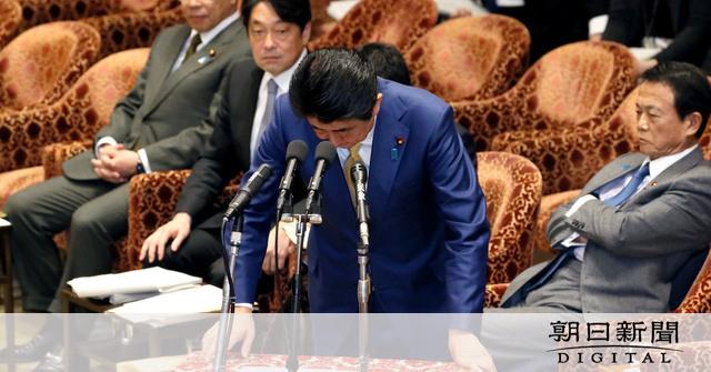 ずさん答弁撤回、首相異例のおわび 与野党対立へ火に油:朝日新聞デジタル