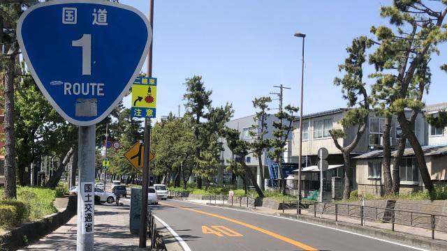 湘南では国道1号線を「イチコク」と呼ぶ! :: デイリーポータルZ