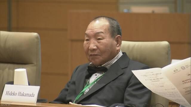 ローマ教皇との面会希望する袴田巌さん シンポジウムに参加 | NHKニュース