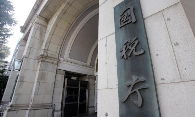 (真相深層)消費税の不正監視 一段と 国税、増税控え各地で専門チーム :日本経済新聞