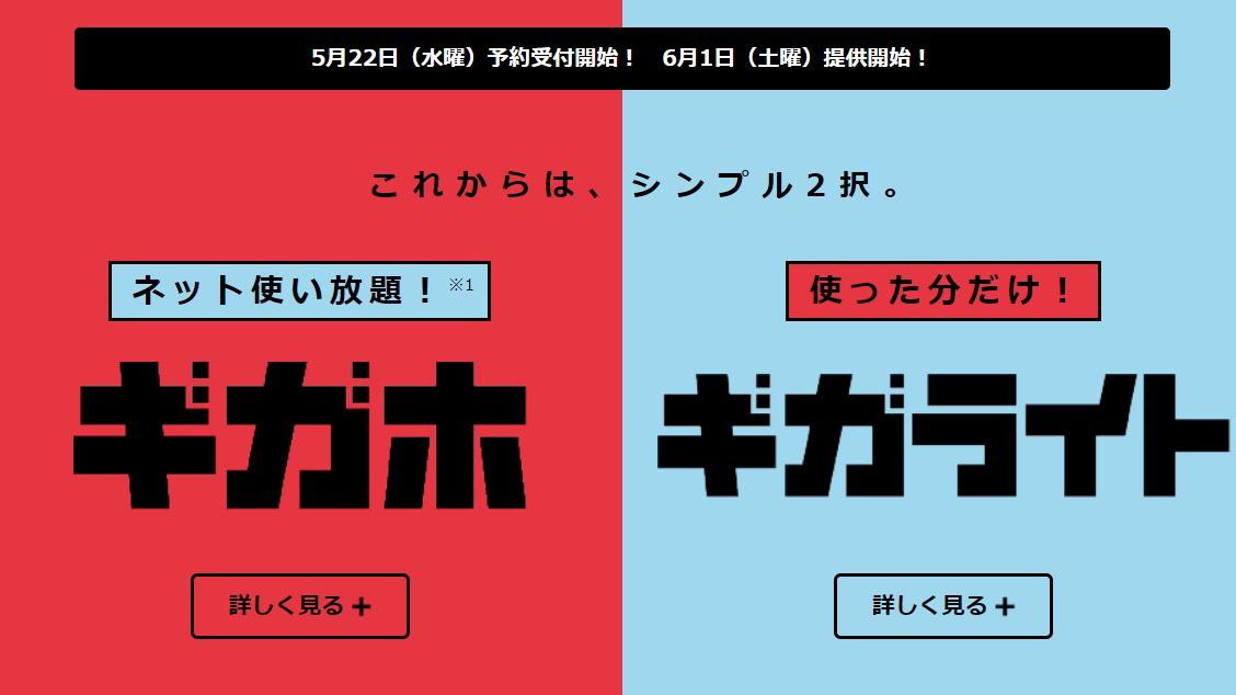 """ドコモ、新料金プラン発表 """"月サポ""""廃止 - ITmedia NEWS"""