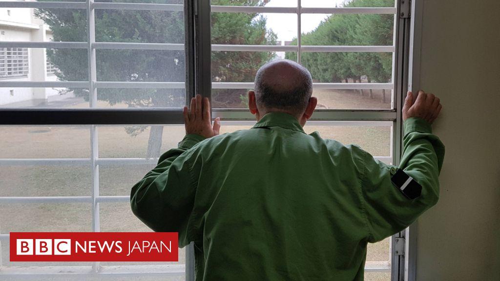 日本の年金生活者が刑務所に入りたがる理由 - BBCニュース