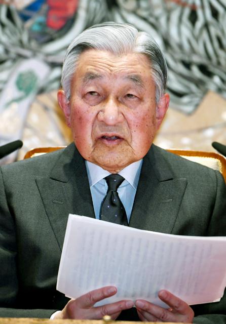 「天皇としての旅を終えようとしている今…」 会見全文:朝日新聞デジタル