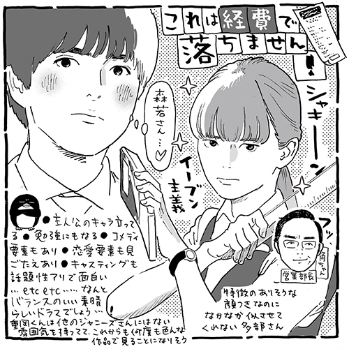 博子 大矢 大矢博子(@ohyeah1101)