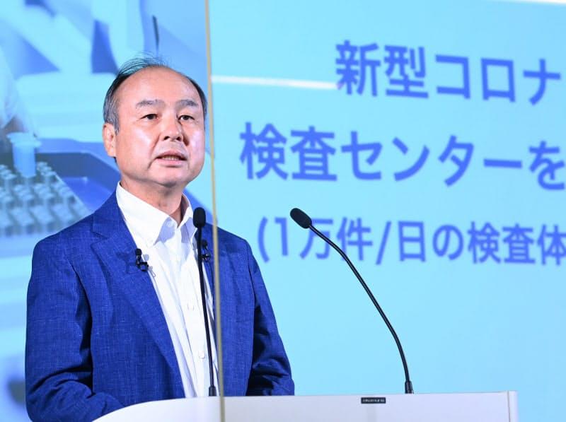 新型コロナ:唾液PCR検査、2000円で実施 ソフトバンクG  :日本経済新聞