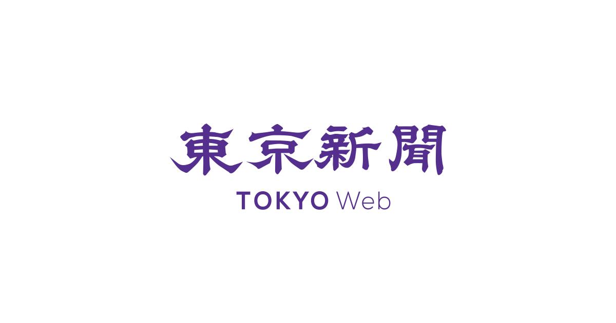 「GoTo」参加宿での感染者数は「公表せず」観光庁:東京新聞 TOKYO Web