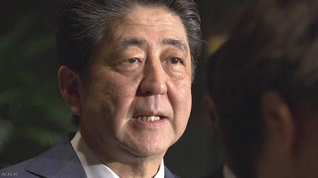 「少子高齢化の壁に本腰入れ立ち向かう」首相 年頭所感 | NHKニュース