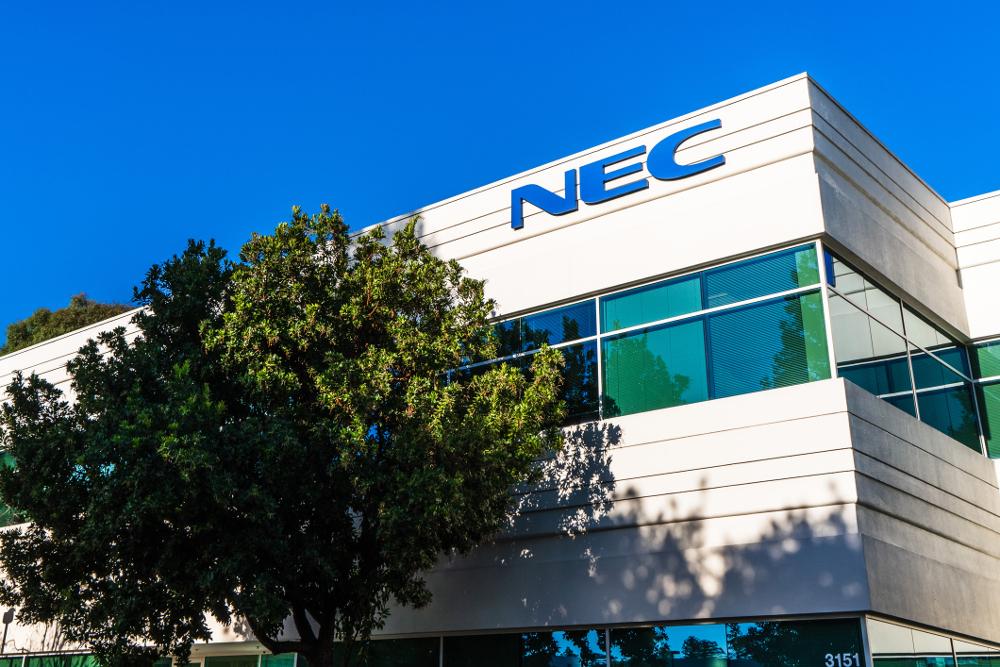 NECはなぜGoogleになれなかったか——量子コンピューター開発「痛恨の判断ミス」 (1/4) - ITmedia ビジネスオンライン